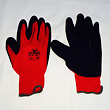 Tools Gloves 482 483 4831