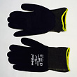Tools Gloves 471 472 4721
